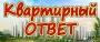 Частный риэлтор Анна Лебедева