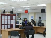 В Ижевске открывается новый пункт кадастровой палаты