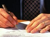 В МФЦ Удмуртской республики есть возможность оформить право собственности на недвижимость