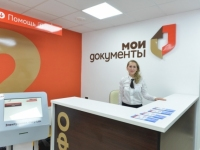 В пяти района Республики Удмуртия закрылись окна приема и выдачи документов кадастровой палаты