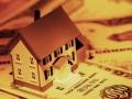 Разница между кредитом и ипотекой