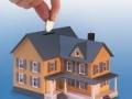 Прежде, чем инвестировать в недвижимость в Ижевске сегодня, определите свои цели