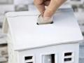 Четыре дома Ижевска лишились права использовать спецсчета для накопления средств на капремонт