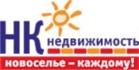 """Агентство недвижимости """"НК недвижимость"""""""
