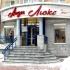 Сдам магазин, Пушкинская, 226