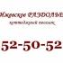 земельный участок ИЖС с коммуникациями 2 км от Ижевска
