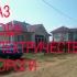 Продаётся участок 9 соток в 2 км от Ижевска.