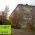 Продается магазин-офис Советская, 24а