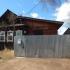 Продам дом на Восточном поселке