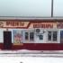 Продам действующий магазин в ДНТ