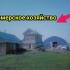 Продаю фермерское хозяйство в Сарапульском районе 45 Га