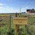 Продам земельный участок п.Новокрылатское