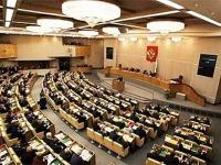 Закон об исторических поселения приняла Госдума