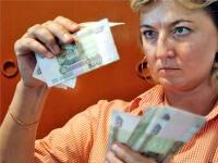 Жительнице Урмуртии, обналичившей материальный капитал, грозит 6 лет тюрьмы