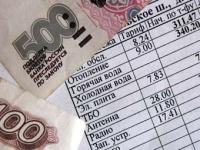 Тарифы на услуги Ижводоканала повысятся на четверть