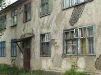 В 2013 году снесут 5 ветхих домов в Глазове