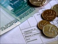 25 тыс. семей в Удмуртии получают компенсации на оплату ком. услуг