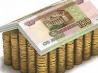Жители Глазова задолжали более 200 млн. руб. за ЖКУ