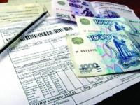Оплата за теплоэнергию жителей Ижевска не доходит до нужного получателя