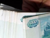 Экс-чиновник Удмуртии продал квартиру, чтобы выплатить штраф