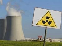 10 АЭС было застраховано «СОГАЗом» на сумму 1,2 млрд руб.