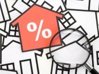 Снижения ставок по ипотеке не будет