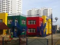 Выбирая жилье в Ижевске – ориентируемся на доступность социальных объектов рядом