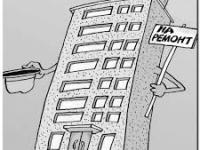 КПРФ предлагает перенести сроки подачи заявлений о способе накопления средств на капремонт в Удмуртии