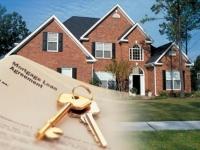 Какие дополнительные расходы предусматривает ипотека?