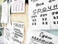 Предложения о сдаче жилья в аренду в Ижевске увеличиваются с каждым днем